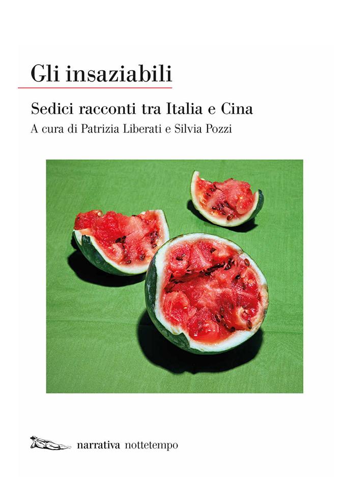 Gli insaziabili. Sedici racconti tra Italia e Cina